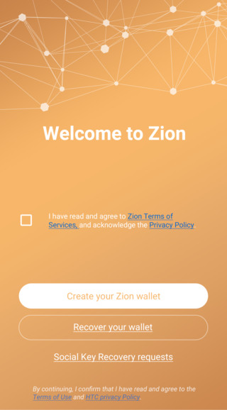 Zion Welcome Screen